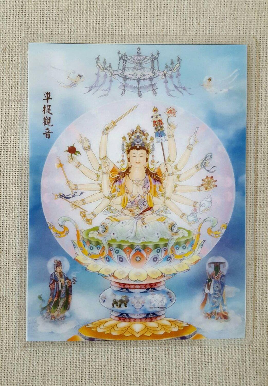 Maha Cundi Bodhisattva Buddha card Divine Mother Thousand | Etsy | Bodhisattva, Divine mother, Buddhist art