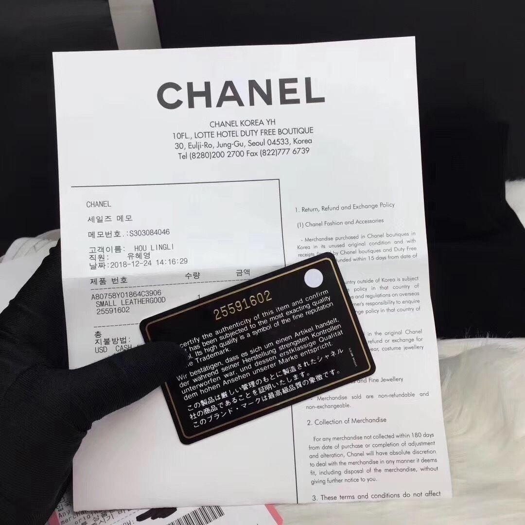 chanel card holder thailand