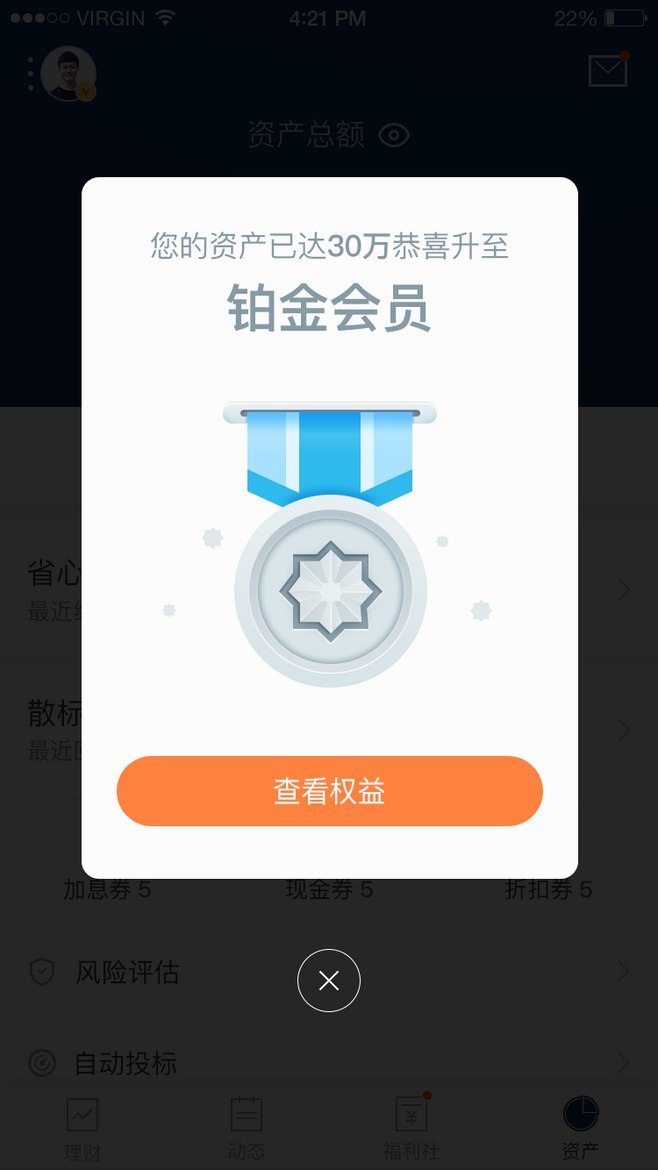 Pin by Yinan Jia on UIDesign★APP Restaurant app, Badge