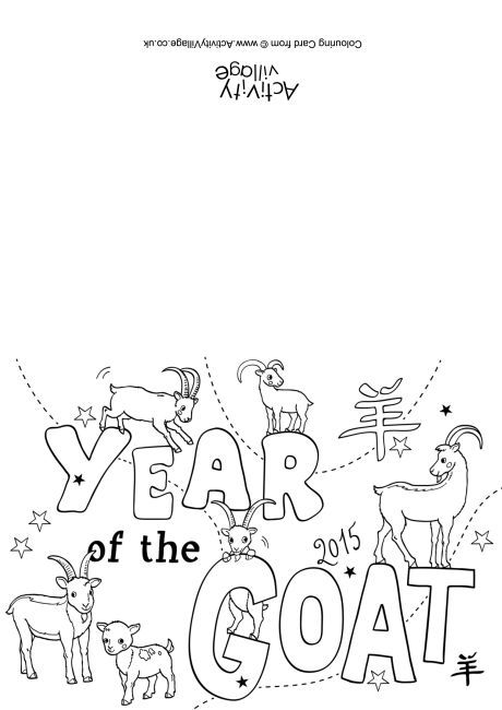 Chinese New Year: Year of the Goat colouring card 2015
