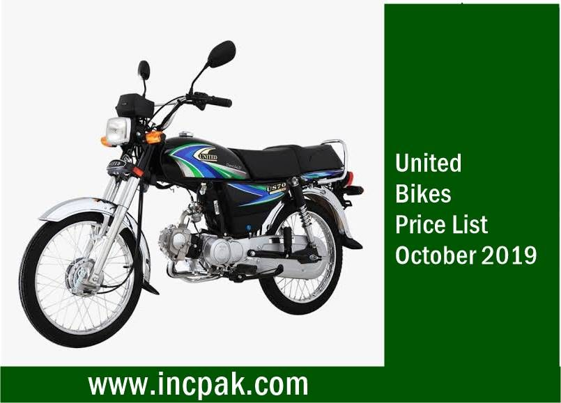 United Bikes Price List Update October 2019 With Images Bike