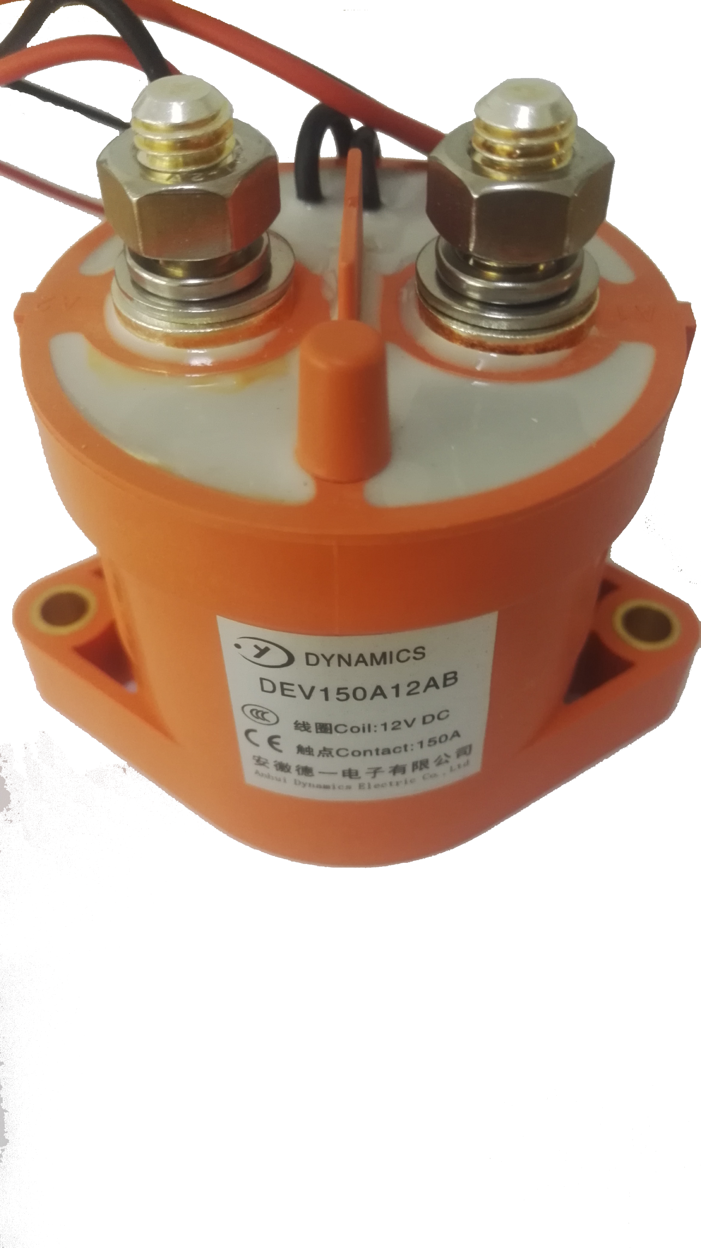 150A Small, compact contactor for switching 1000VDC Inert