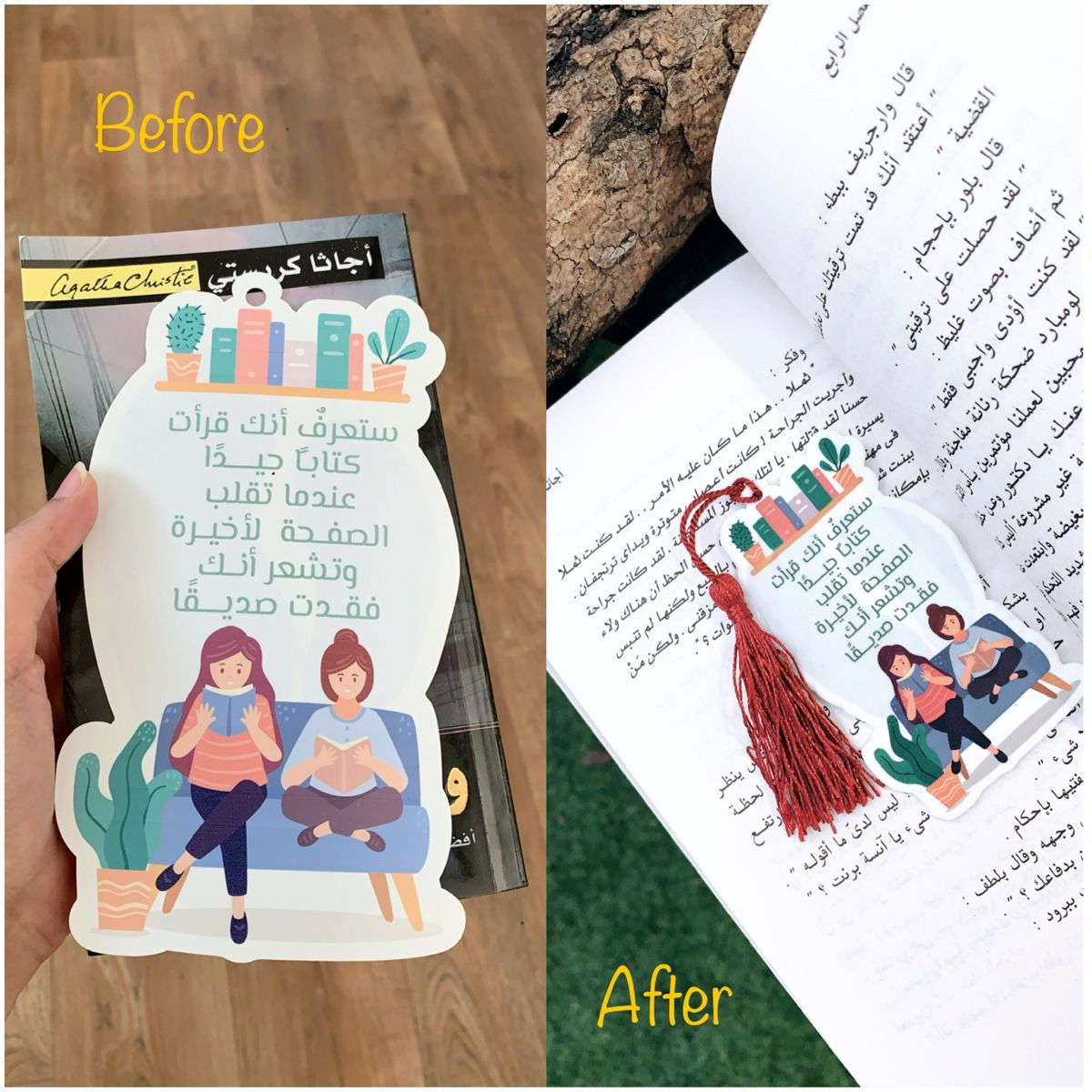 Shrink Book Mark بوك مارك بواسطة ورق شيرنك Shrink Paper Shrink Film Crafts