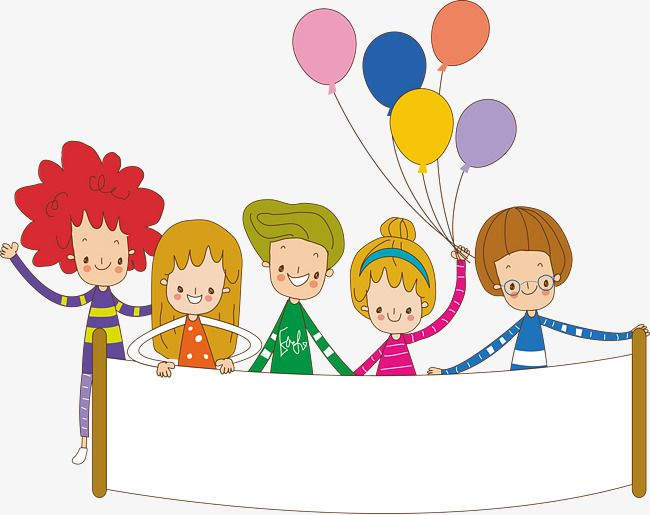 Vector Cartoon Kids Get Balloon Material Cartoon Clipart Kids Clipart Balloon Clipart Png Transparent Image And Clipart For Free Download Drawing Books For Kids Cartoon Kids Kids Vector