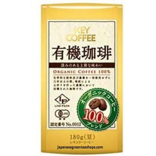 Key Coffee Organic Blend Coffee Beans (180 grams