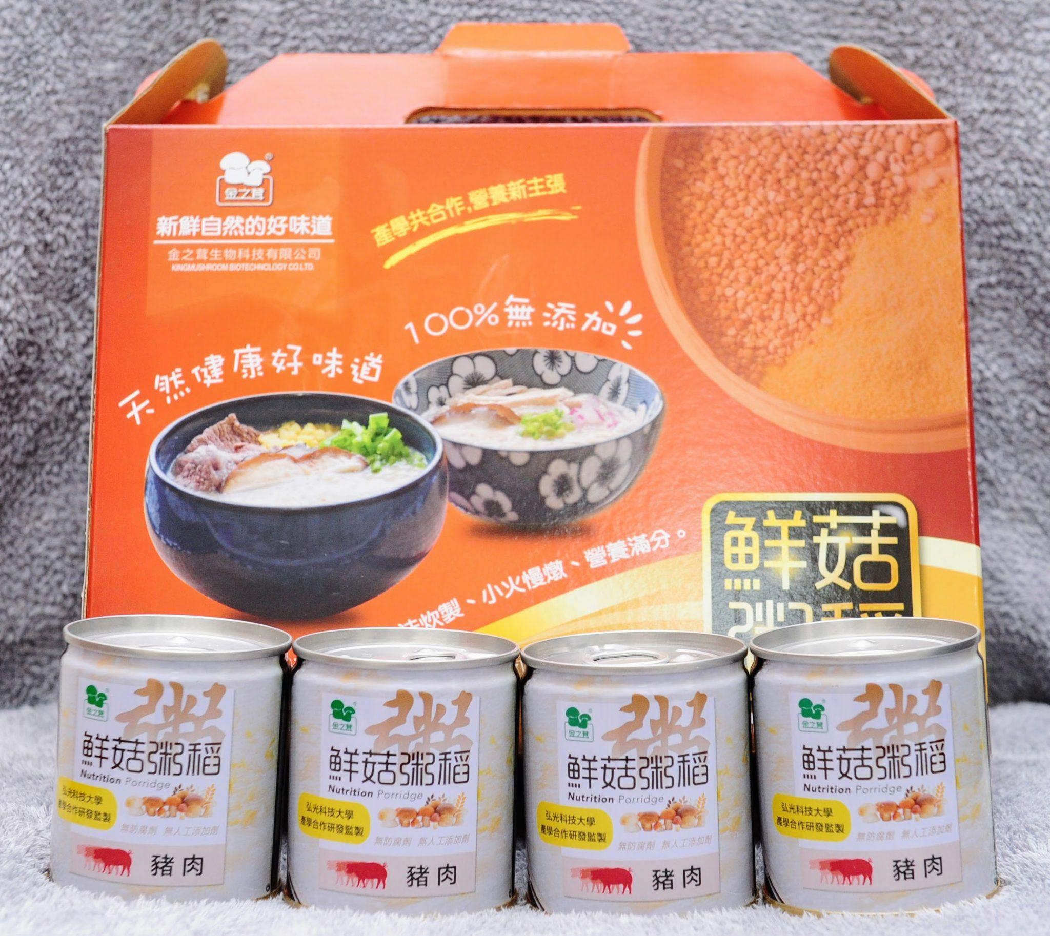 JINZHIRONG-BIOTECH-NutritionPorridge(Pork)_02