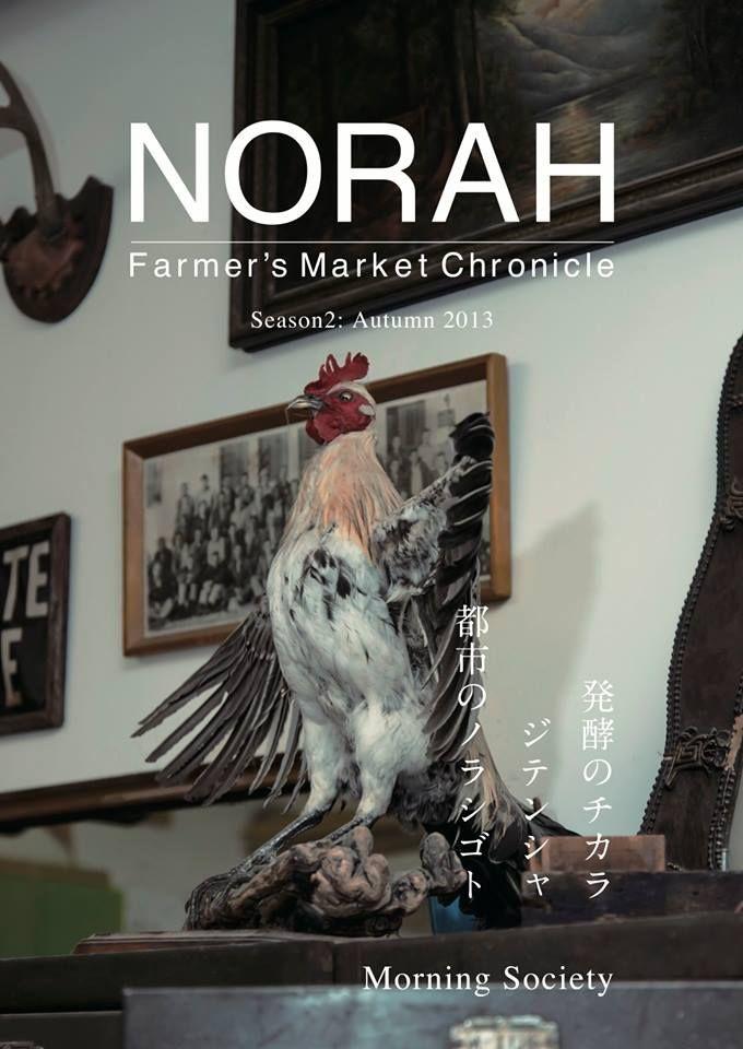 Norah, issue 2