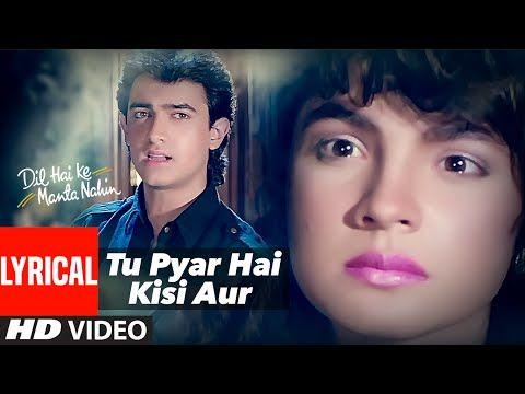 Dil Hai Ke Manta Nahi Hindi Movie Mp3 Songs Download