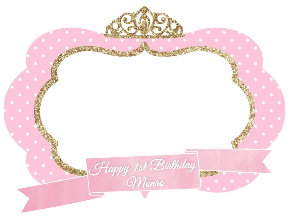Princess Pink Gold Birthday Polka Dots Photo Booth Prop