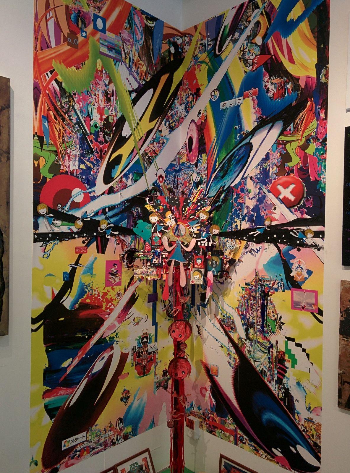 Siggithevanquisher Psychedelic Art Art Puella Magi Madoka Magica