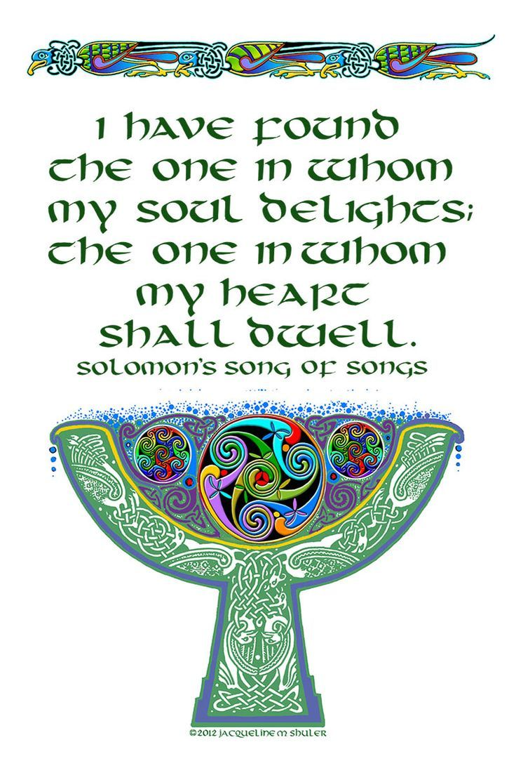 Viking Love Quotes Mesmerizing Quotes About Wedding & Love I Lettered Solomon's Ancient Quote In