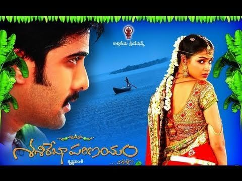 Sasirekha Parinayam | hindi movies | Tamil movies, Prime