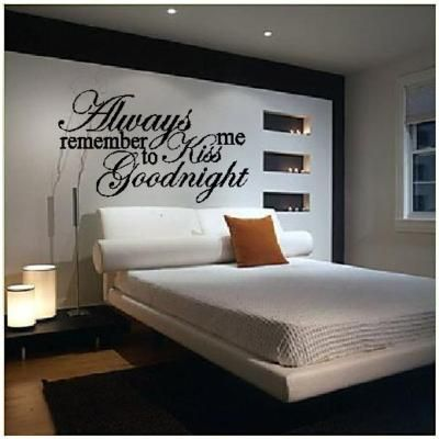 die besten 25 malerei schlafzimmer w nde ideen auf pinterest wandmalerei f r schlafzimmer. Black Bedroom Furniture Sets. Home Design Ideas