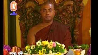 මහා සමය සුත්රය - හතර කොටස - Most Ven Koralayagama Saranathissa Thero 2 Aug 2016 - YouTube
