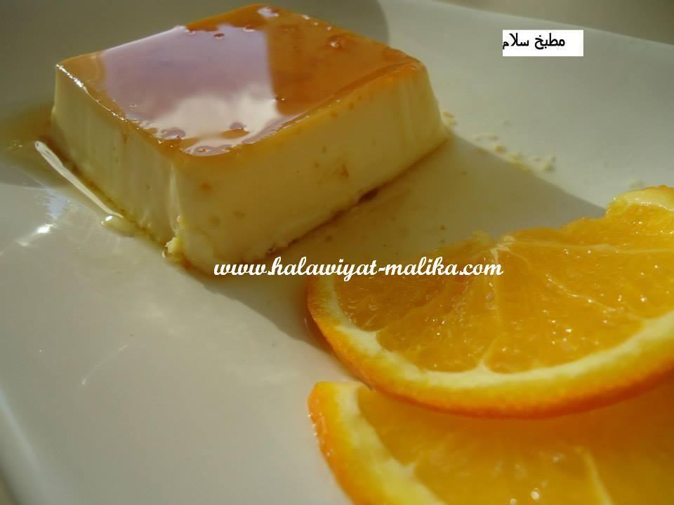 كريم كراميل ناجح Food Desserts Arabic Food