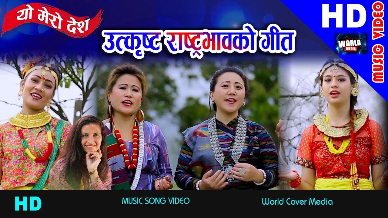 Pin on World cover media's videos