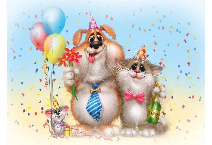 С днем рождения открытка милая веселая добрая следует поочередно