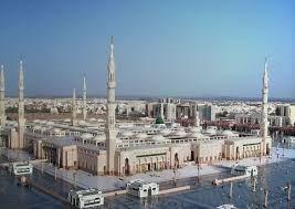http://www.religionfacts.com/islam/places/medina.htm