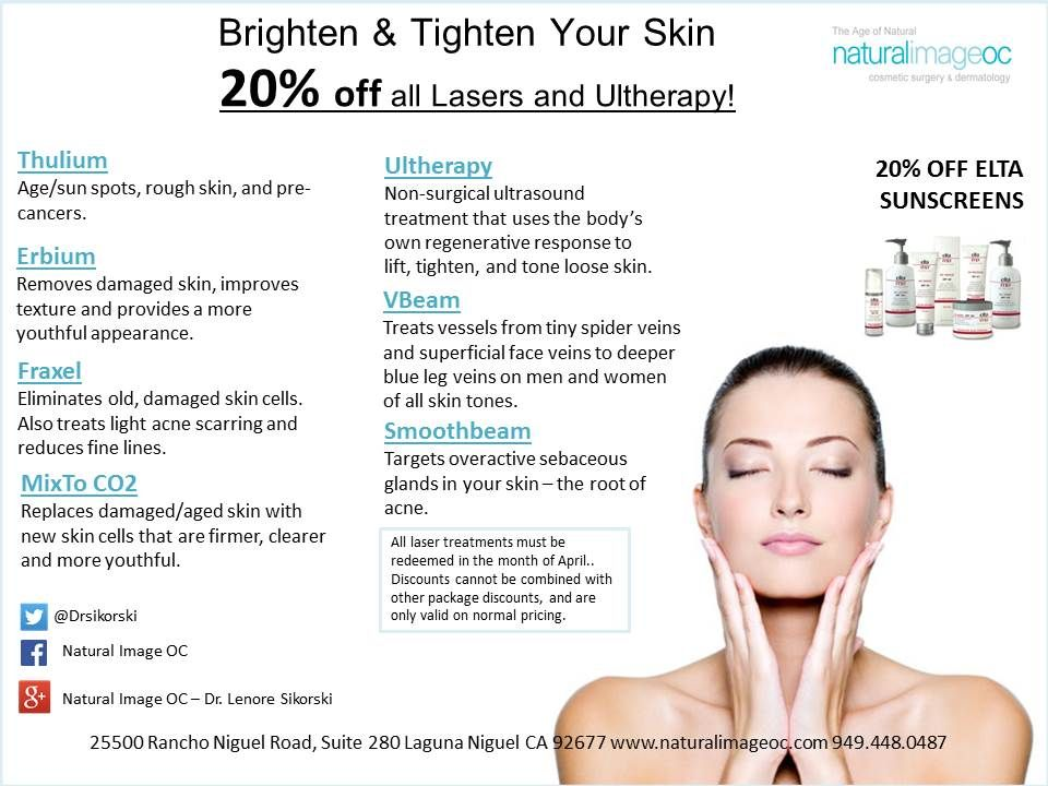 Lasers, Sunscreen, deals, Ultherapy, Thulium, Erbium, Fraxel