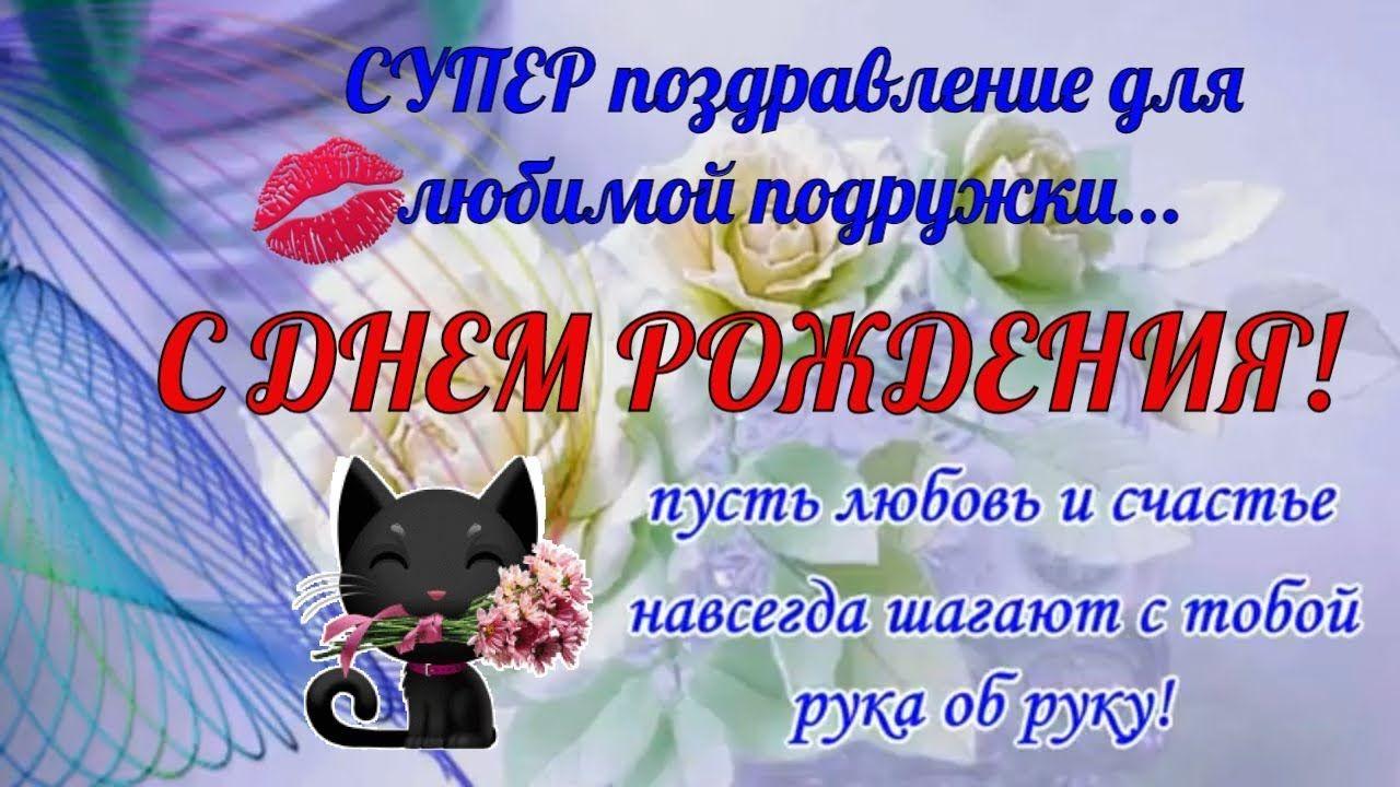 Спасибо всем за поздравление в честь моего дня рождения