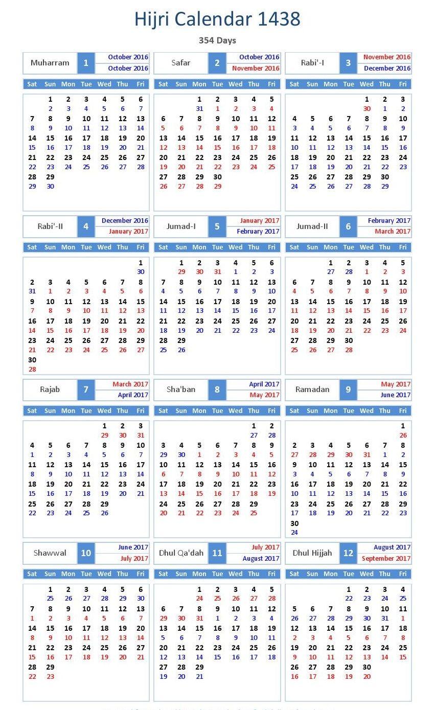 Gregorian Hijri Calendar For 2019 Islamic Calendar 2019 | Cal in 2019 | Hijri calendar, Calendar, Islam