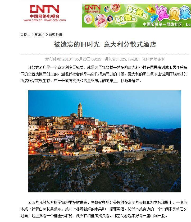 "Lungo reportage dedicato in Cina agli AD ""modello italiano di sviluppo"" ""分散式酒店是一个意大利发展模式,就是为了拯救越来越多的意大利小村在居民搬到城市居住后留下的空置房屋而创立的。""说这番话的是这个概念的创造者吉安卡洛•达尔莱拉(Giancarlo Dall' Ara)。在我马泰拉之行前夕的这次交谈中,他说:""这种情况在意大利数以百计的遗弃村庄里都存在。""达尔莱拉的创想是:将这些村庄重新打造成一种拥有集中管理的不规则的客房,提供客房服务、餐厅和门房等酒店服务内容。宾客成为社区的一部分,甚至在有些时候就是社区本身。""对于那些不大喜欢住在酒店的人来说,这是个好选择。""他说。同样重要的还有:尽可能保留当地原汁原味的感觉。http://travel.cntv.cn/2013/05/23/ARTI1369272407685821_3.shtml"