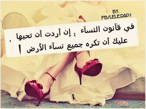 كلام جميل جدا Let S Talk About Love Arabic English Quotes Great Words