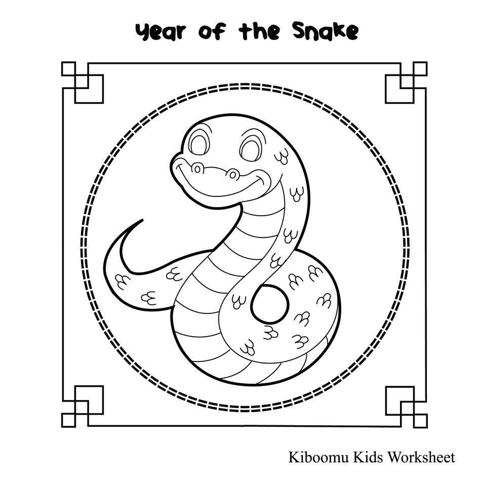 2013 Chinese New Year Snake Coloring Page For Kids Jpg 950 950