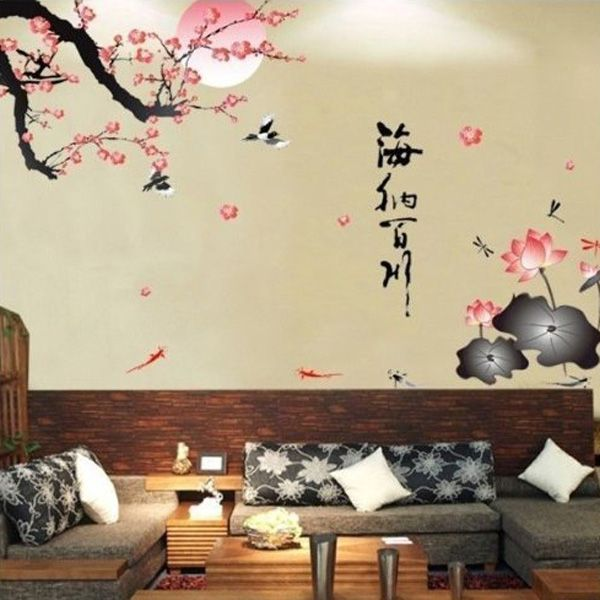Attractive Generic GEN74444 All River Into The Sea Plum Blossom Lotus Flowers  Removable Wall Sticker   45+ Beautiful Wall Decals Ideas U003c3 U003c3