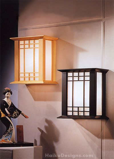 Our holiday sale 15 off lamps and lighting is seeing a great our holiday sale off lamps and lighting is seeing a great response one of our favorites is our japanese osaka wall sconce which brings an exquisite mozeypictures Image collections