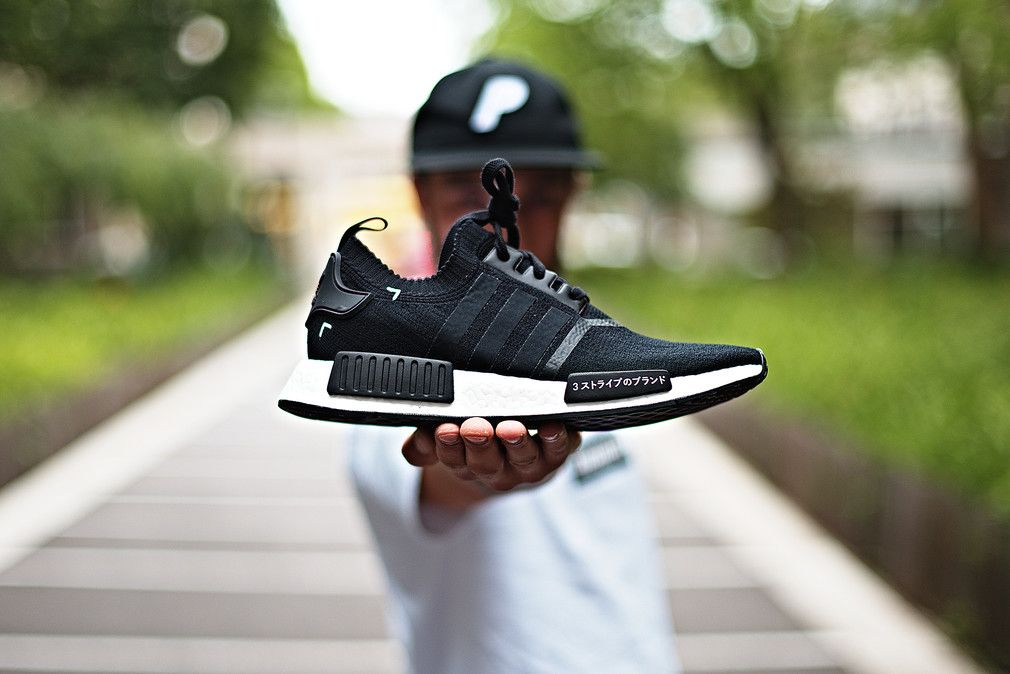 adidas nmd primeknit japan adidas running shoes from 2011 bounce