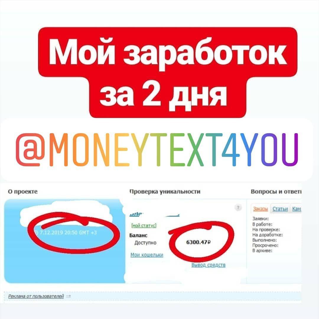 10 Otmetok Nravitsya 0 Kommentariev Rabota S Online