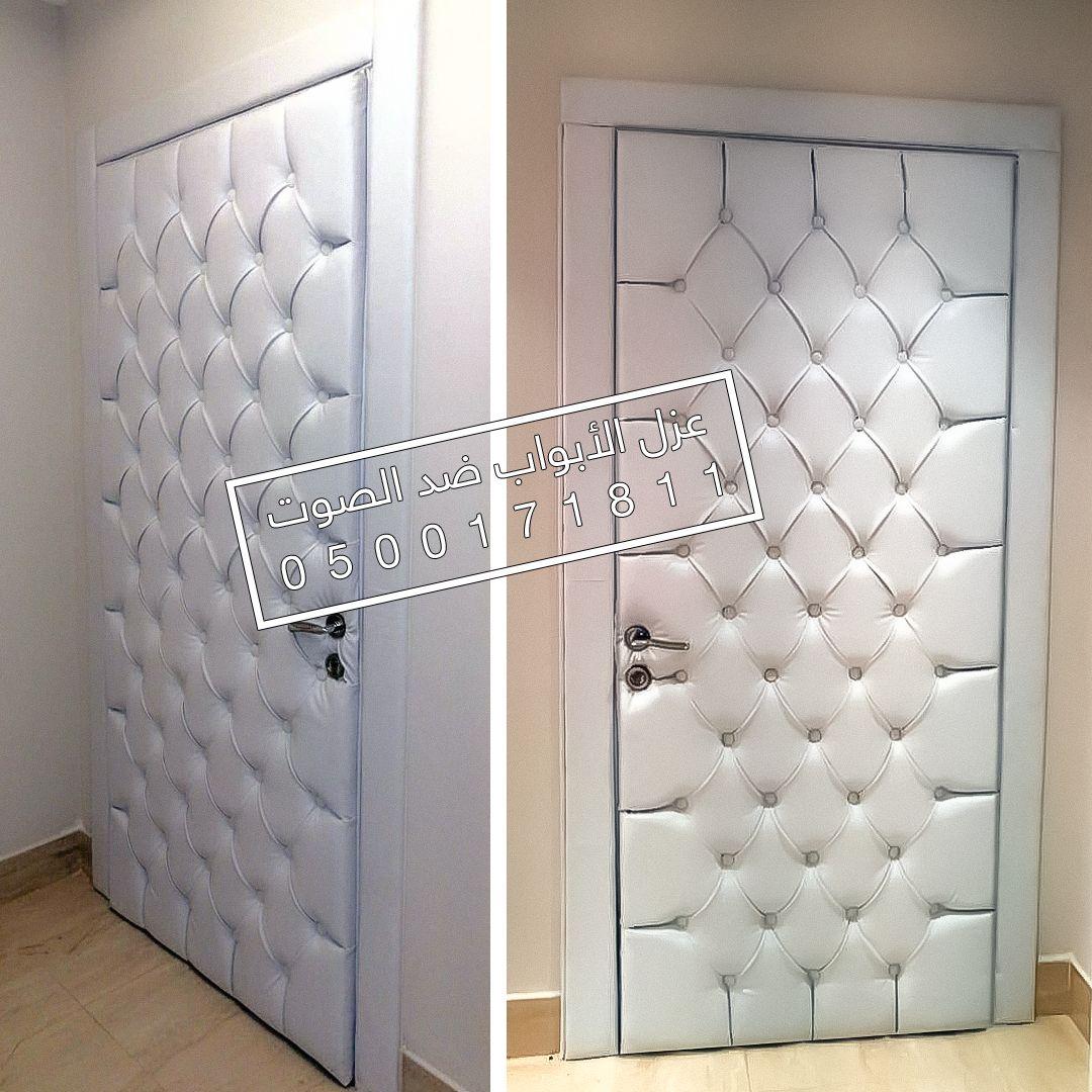 عزل عازل باب ابواب الرياض Home Decor Decals Wall Lights Decor