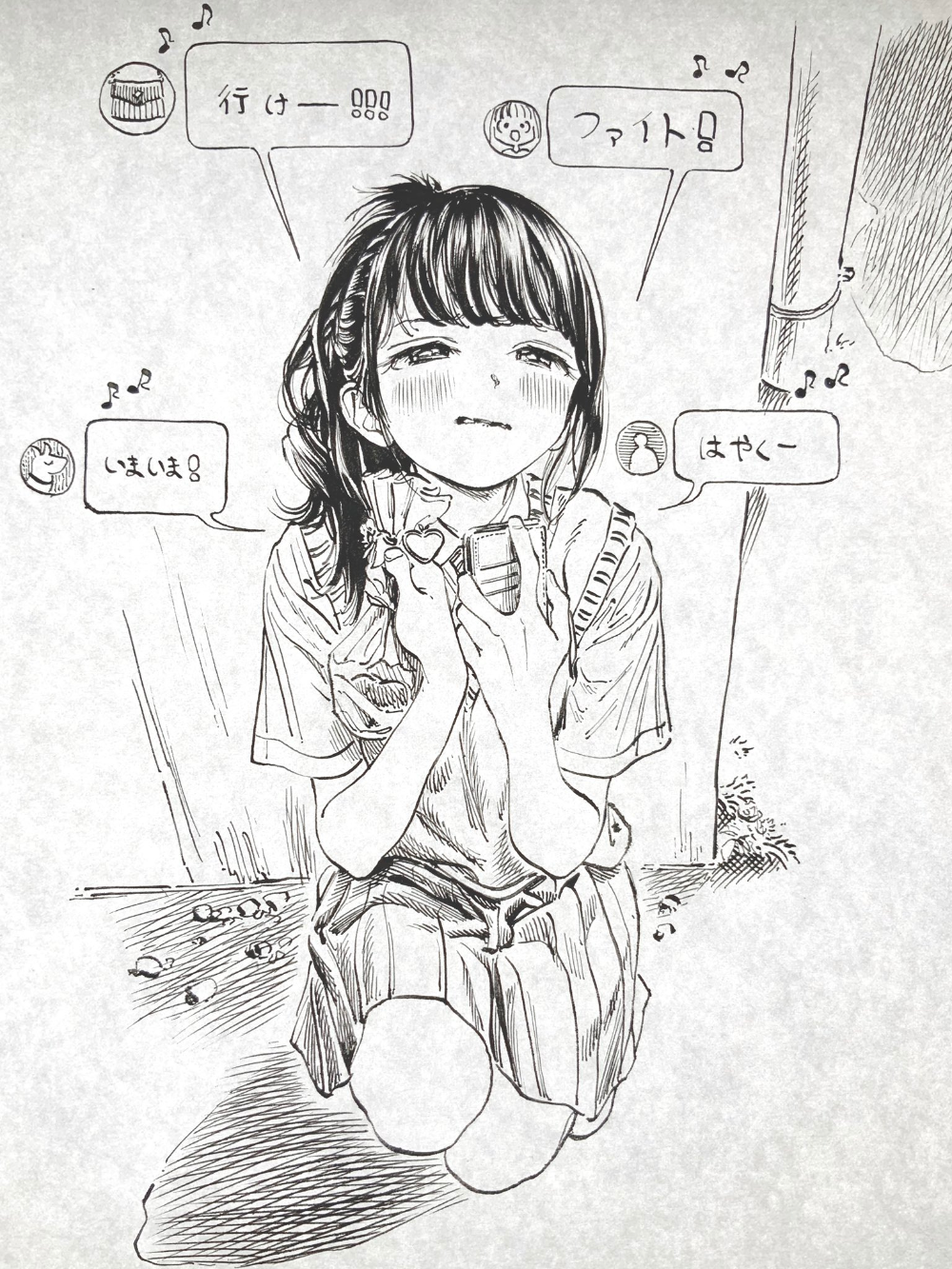 博 on Twitter