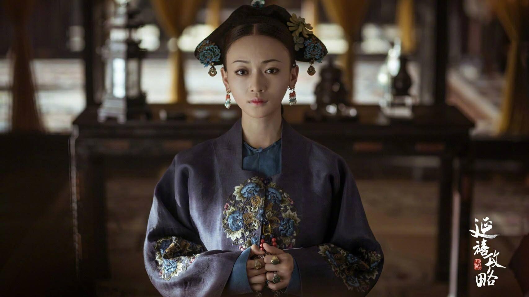 Yan Xi's Conquest 《延禧攻略》 - Wu Jin Yan. Qin Lan. Charmaine Sheh. Nie Yuan (Có hình ảnh)   Lịch sử nghệ thuật. Nhà thanh. Drama