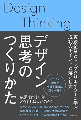 本 おしゃれまとめの人気アイデア pinterest naoko07 デザイン思考 デザイン 本 本