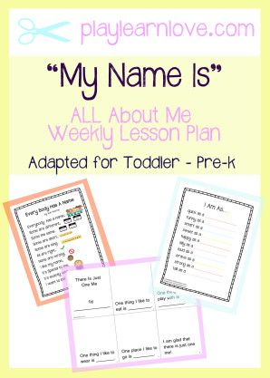 All about me my name is lesson plan from play learn love all about me my name is lesson plan from play fandeluxe Images