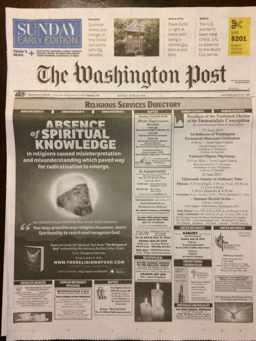 Look for us in the Washington Post's Sunday Edition. We're doing our best to spread mutual love and tolerance...