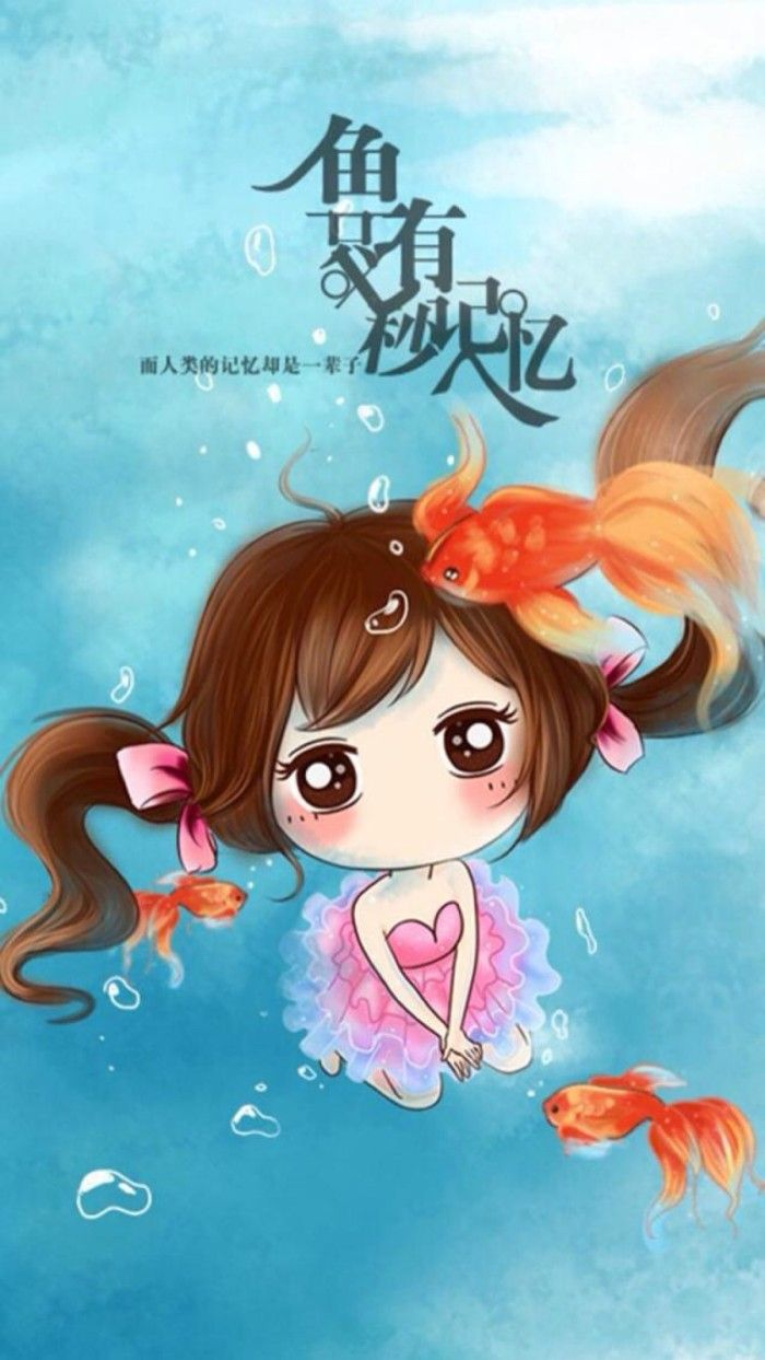 小薇的世界光 小薇之鱼只有七秒记忆 插画 壁纸 头像 storybook art chibi girl anime art girl
