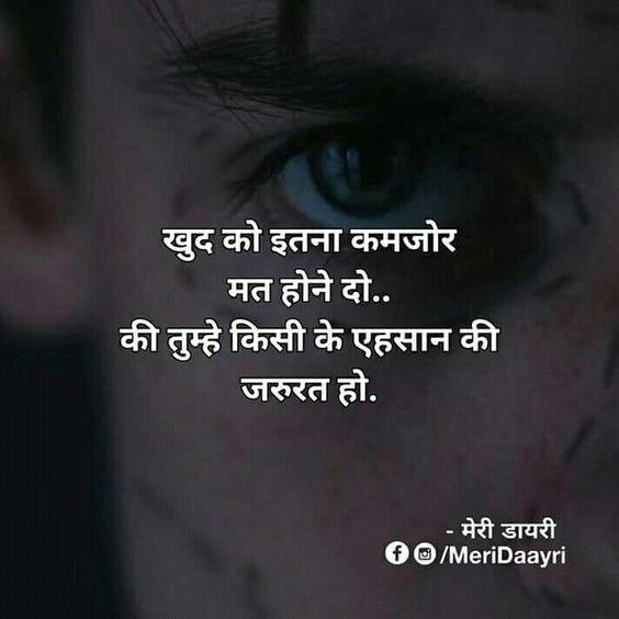 new sad status in hindi download