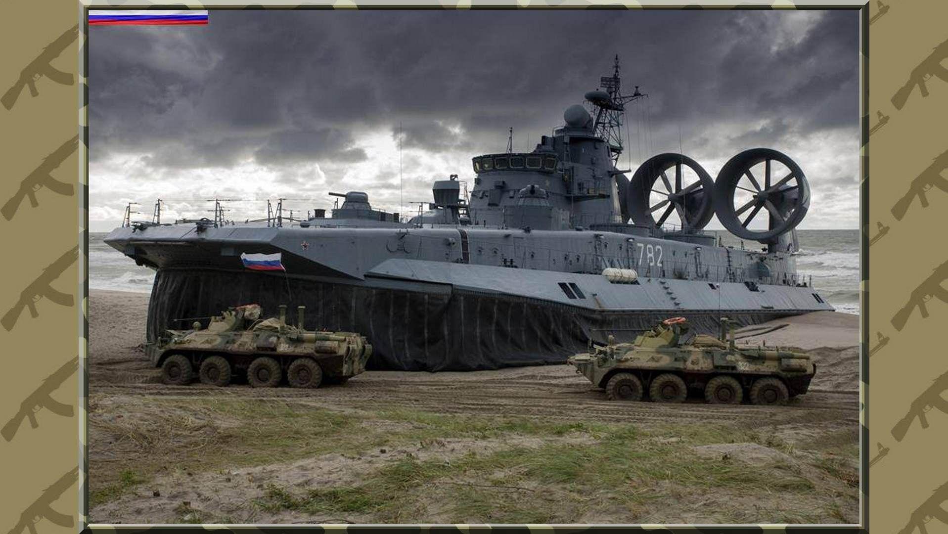 RFA HOVERCRAFT AND BTR 82A