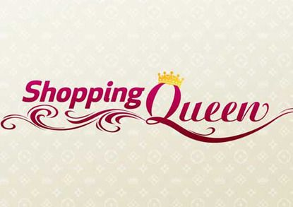 Shopping Queen Vox Geburtstagskarte Shopping Queen Digitale Einladungen