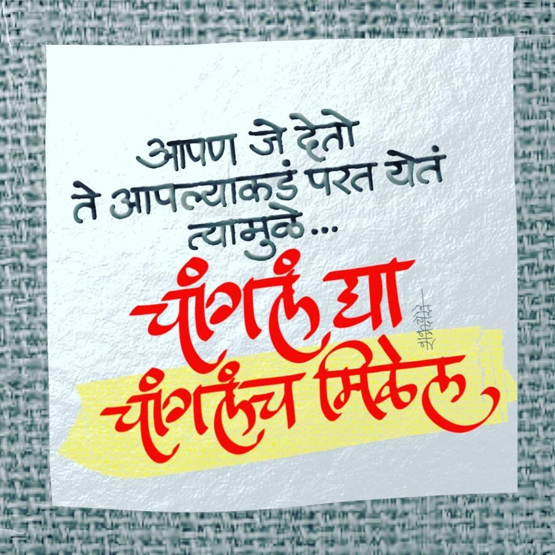 Pin on Suresh Shekhare