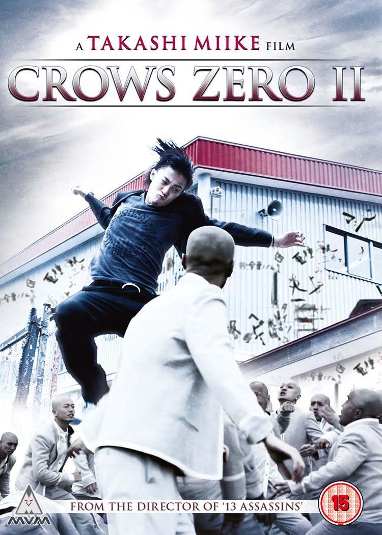 Nonton Crows Zero 2 : nonton, crows, Crows, Release, Http://www.thelairoffilth.com/2012/06/, Crows-zero-ii-uk-dvd-release-details.html, Zero,, Movies,, Movies