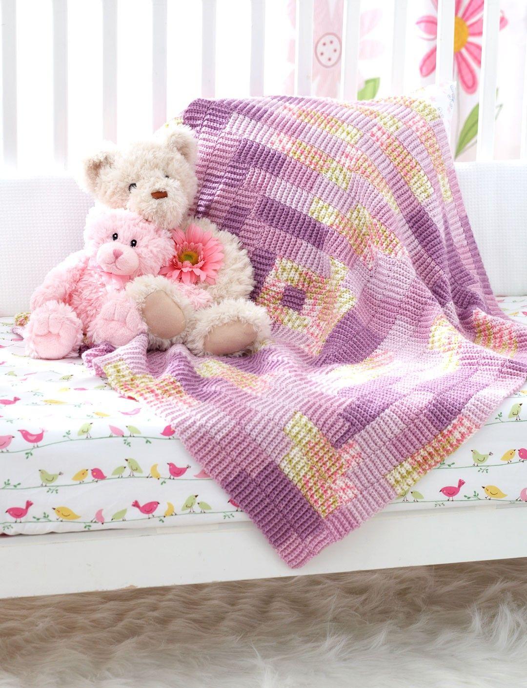 Yarnspirations.com - Bernat Around the Block Blanket - Patterns ...