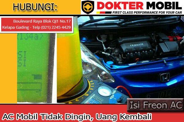 Dijamin Cepat Wa 0813 9860 1800 Dokter Mobil Tune Up Mobil Drag Racing Tuatara Drag Racing Mobil Manual Mobil Ford