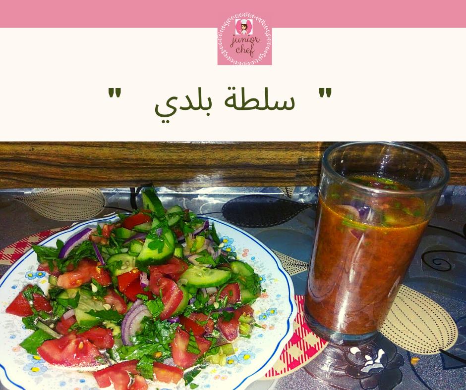 Pin On Sauce Dressing Salad