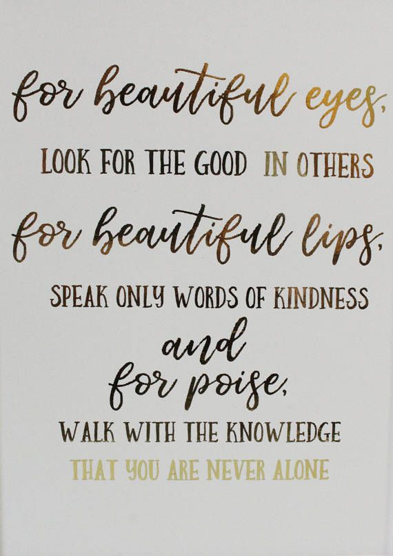Real Foil Print For Beautiful Eyes Lips And For Poise Quote Made