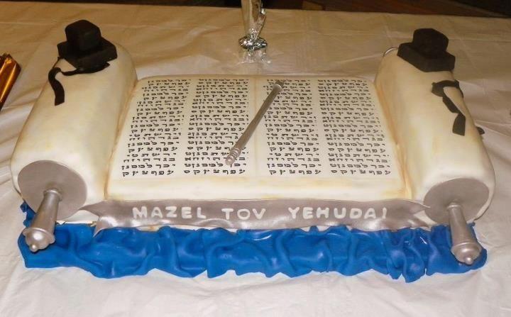Bat Mitzvah Cake עוגת קומות מעוצבת וכשרה לבת מצווה Inbal S