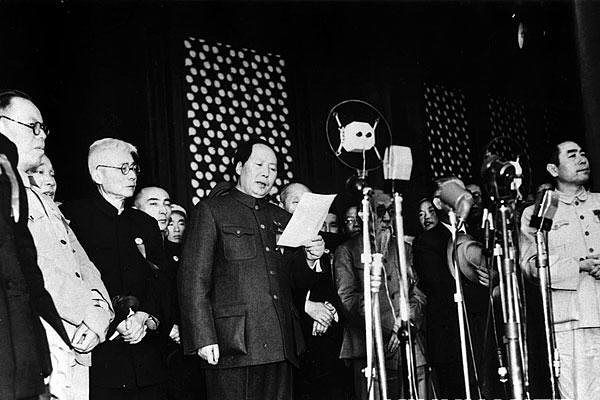 Mao Zedong Proclaiming The Establishment Of The People S Republic